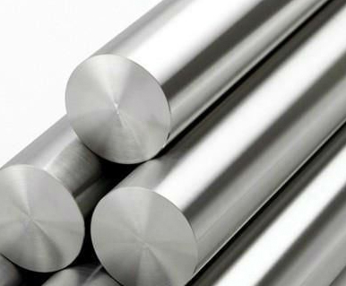 Nickel Manufacturers