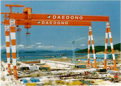 Goliath Shipyard Crane - Konecranes, Inc