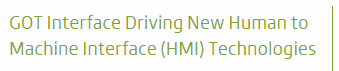 GOT driving HMI