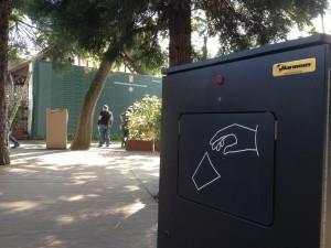 SmartPack Trash Compactor