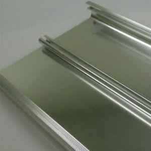 Structural Aluminum